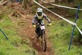 Photo of Creag MUIR at Ae Forest