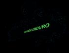 Davagh Enduro